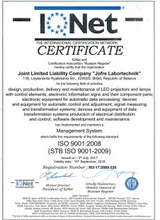ISO-Certificate-5